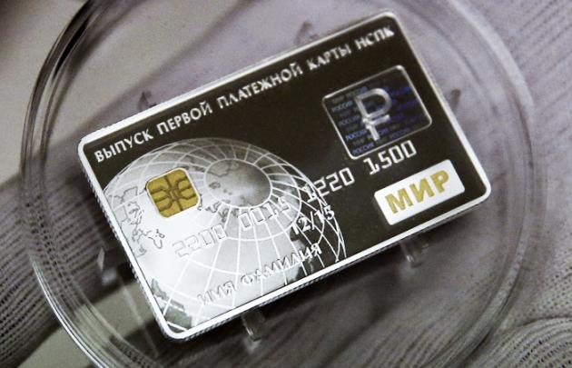 Платежную карту «Мир» приобрели восемь тысяч клиентов во всей России