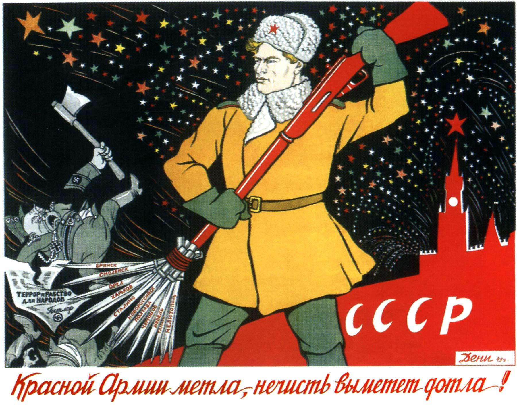 Советские военные открытки, прощенным