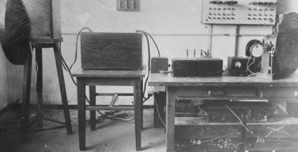 Одно из первых приемо-передающих устройств прямого видения ВЭИ. 1932