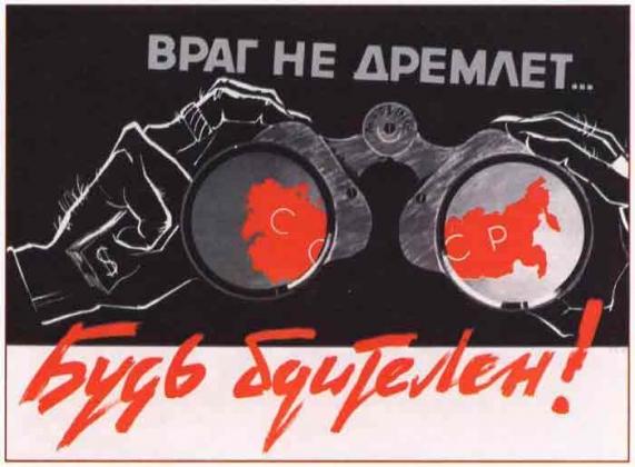 Власти Приднестровья «разрешили Румынии поснимать» военные объекты РФ