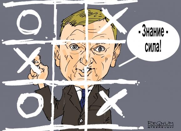 Большинство жителей России недовольно реформами образования и медицины