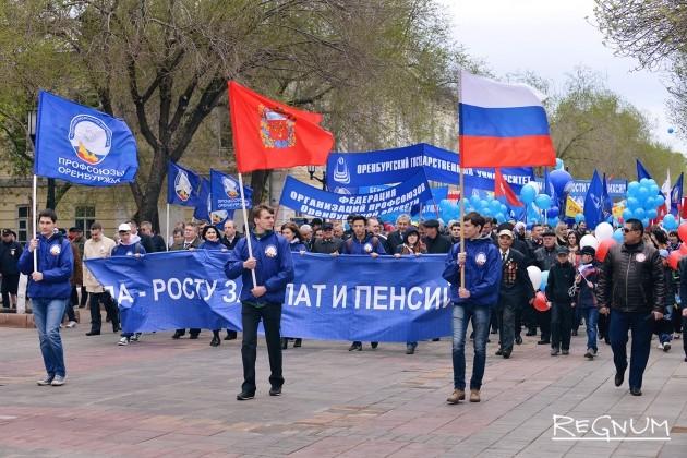 В Оренбурге в праздновании Первомая участвовало более 3 тыс. человек