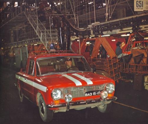 ВАЗ-2101 пикап