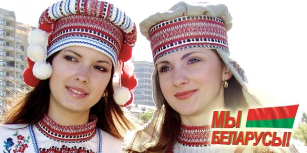 Как конструировалась белорусская идентичность. Часть 2: десятилетие поиска
