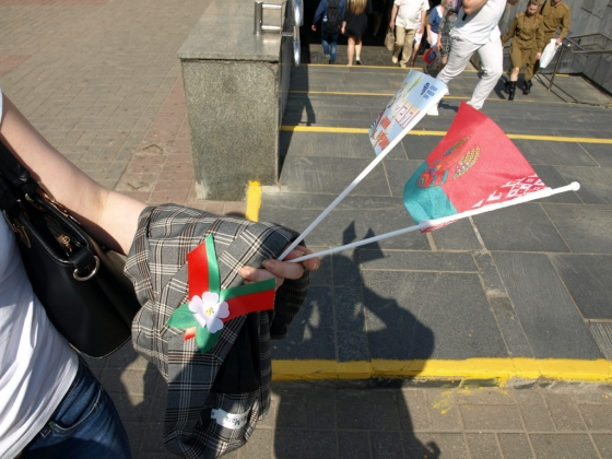 Официальная символика Дня Победы в Белоруссии