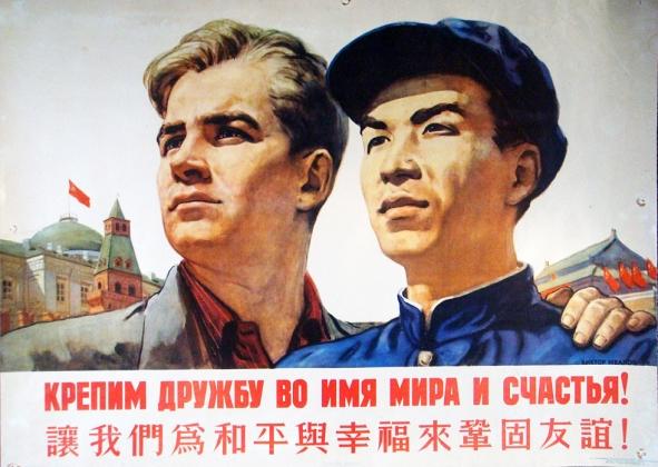Крыму не нужен английский язык?