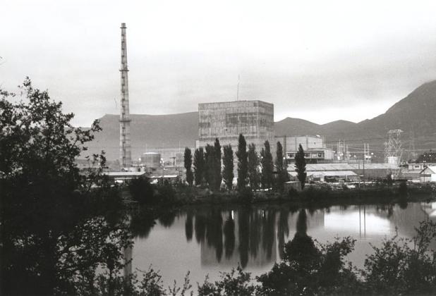 АЭС Санта Мария де Гаронья