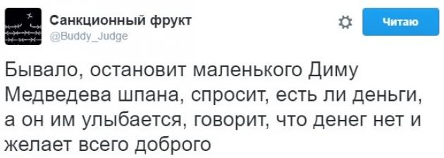 Министр финансов России предложил изобразить на новых банкнотах оккупацию Крыма - Цензор.НЕТ 9882