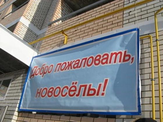 Псковская область станет регионом приоритетного заселения