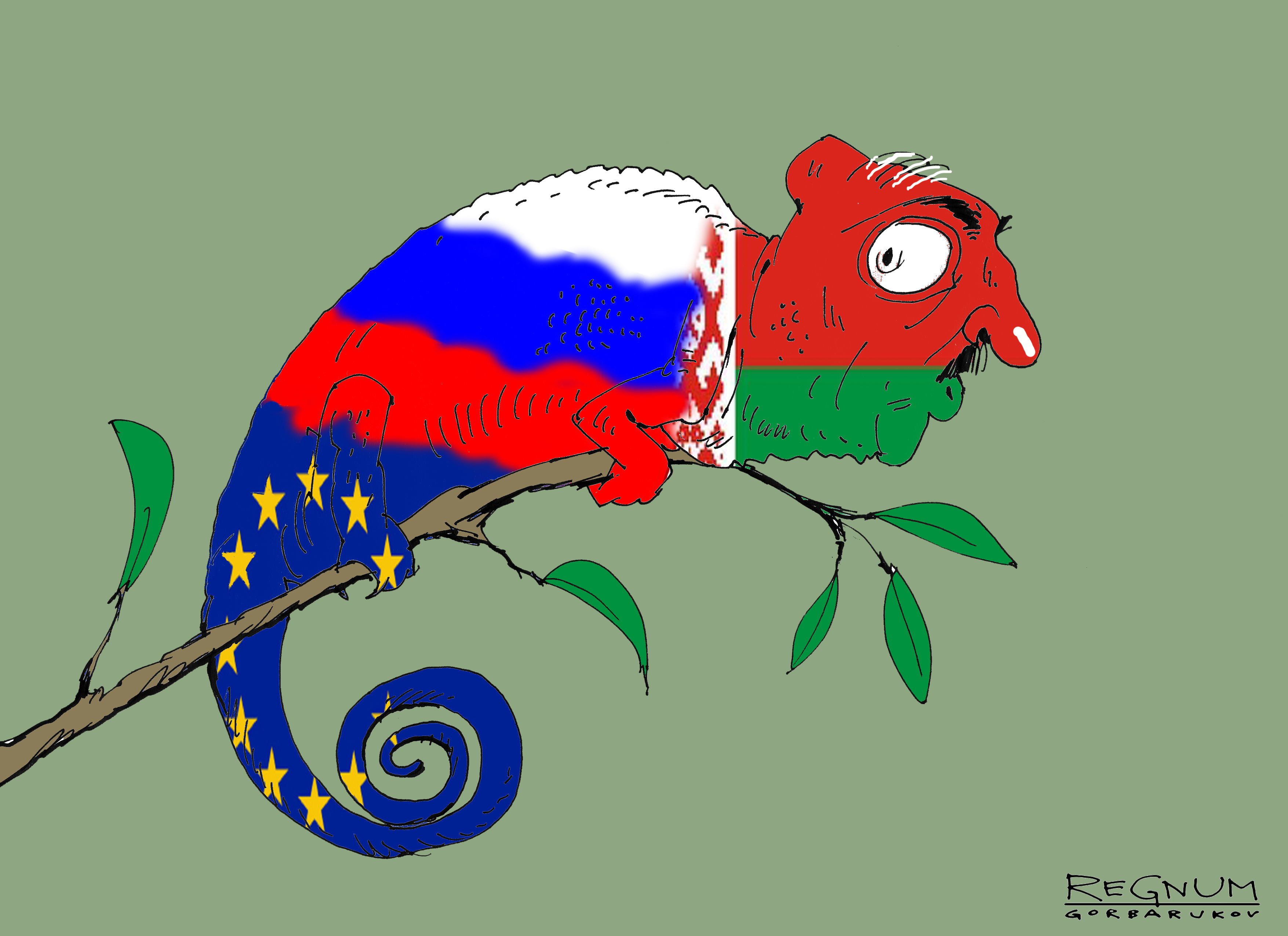 Союзное государство, ЕС и обоюдосоюзный хамелеон