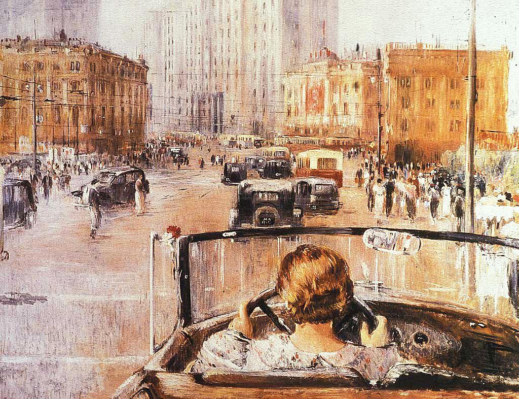 Юрий Пименов. Новая Москва. 1937