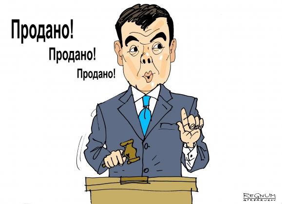Бывший президент России