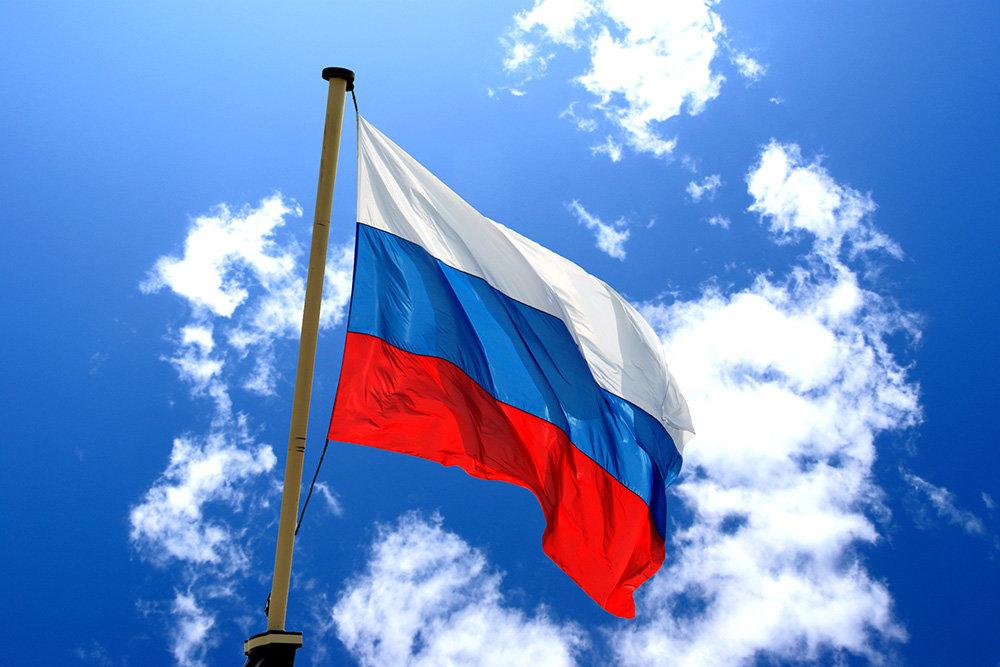 Надписью клевая, картинки флаг россии
