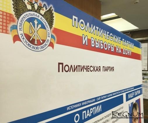 В Ростовской области де-факто дан старт предвыборной кампании в Госдуму