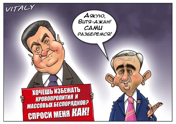 Армения охвачена протестами: «Нет грабежу!»