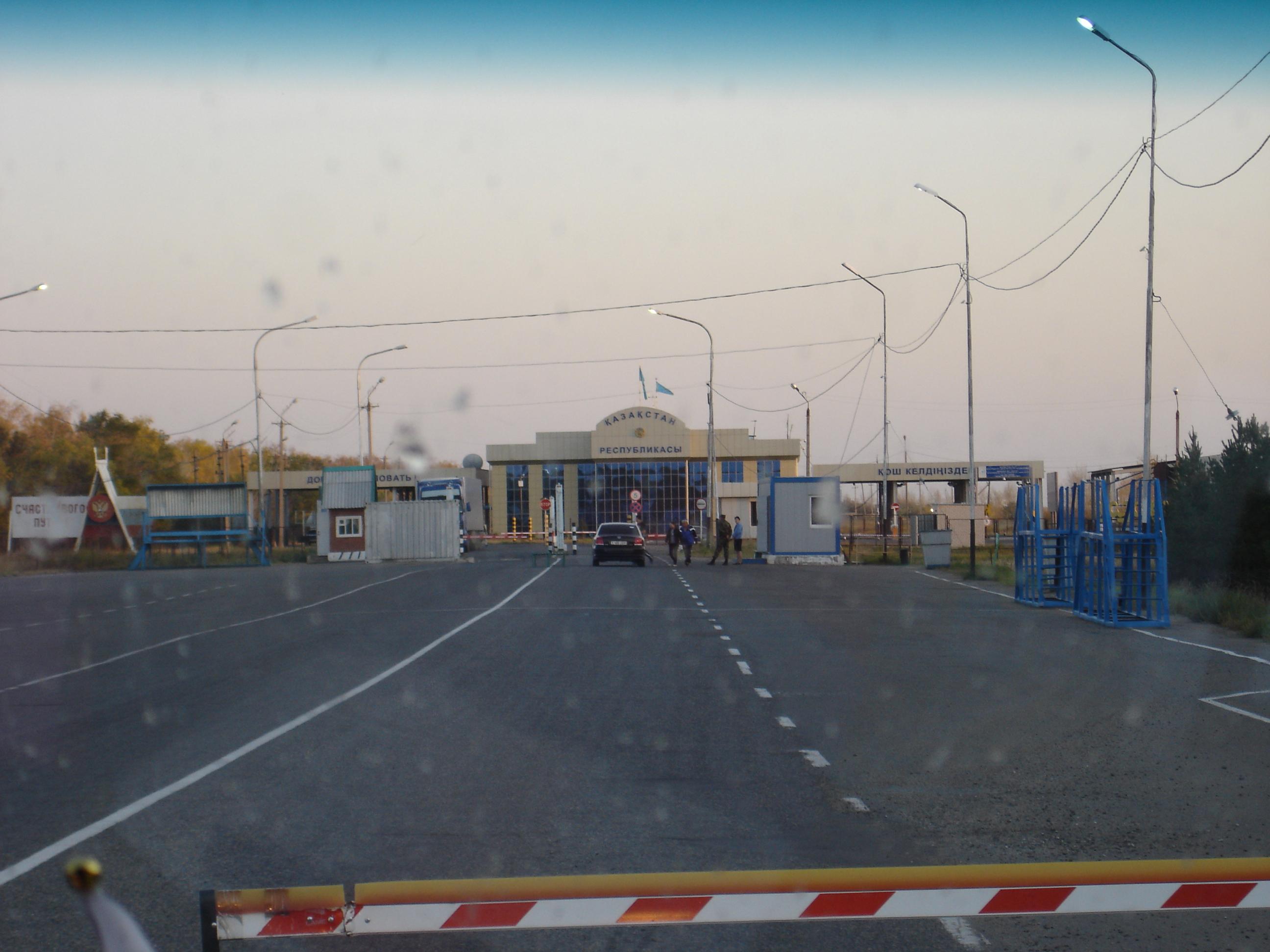 Граница казахстан фотки
