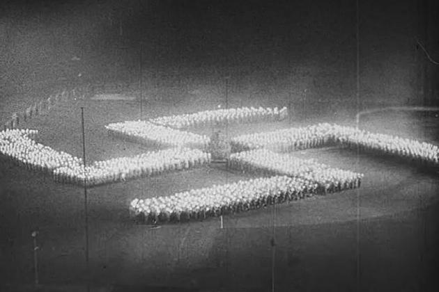 Нацистская свастика