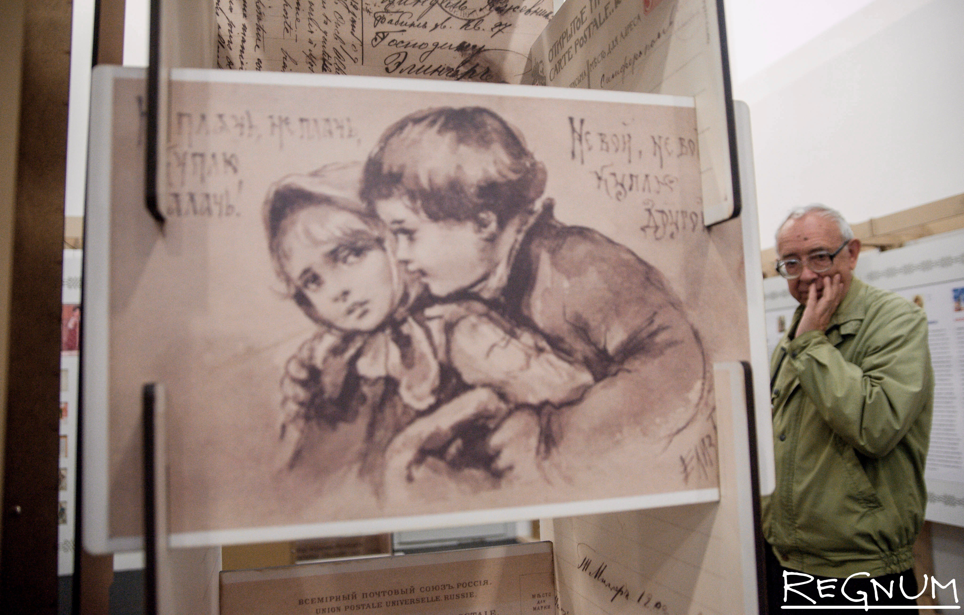 Выставка детской открытки цдх