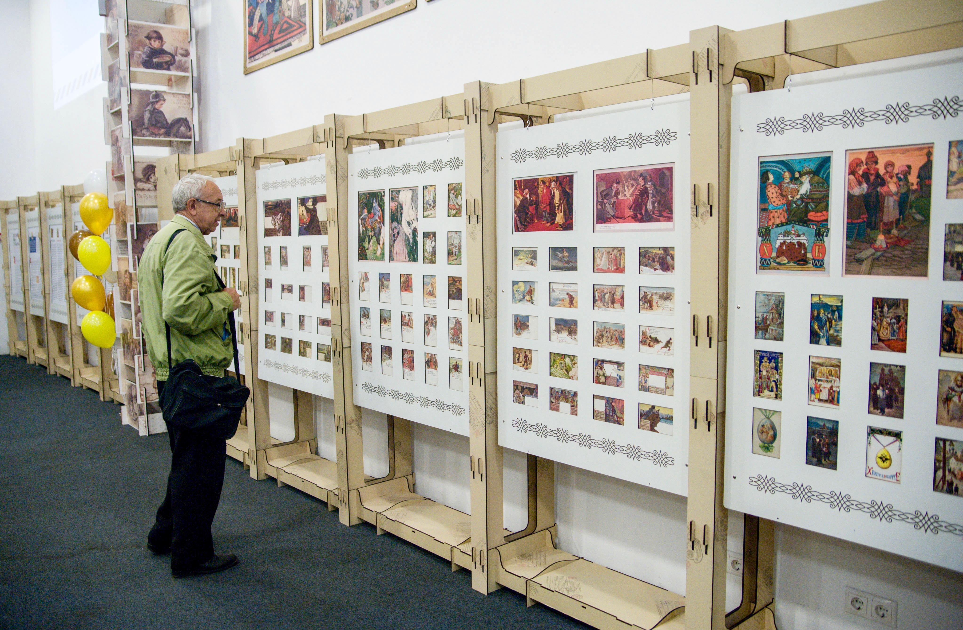 70-90, выставка открыток