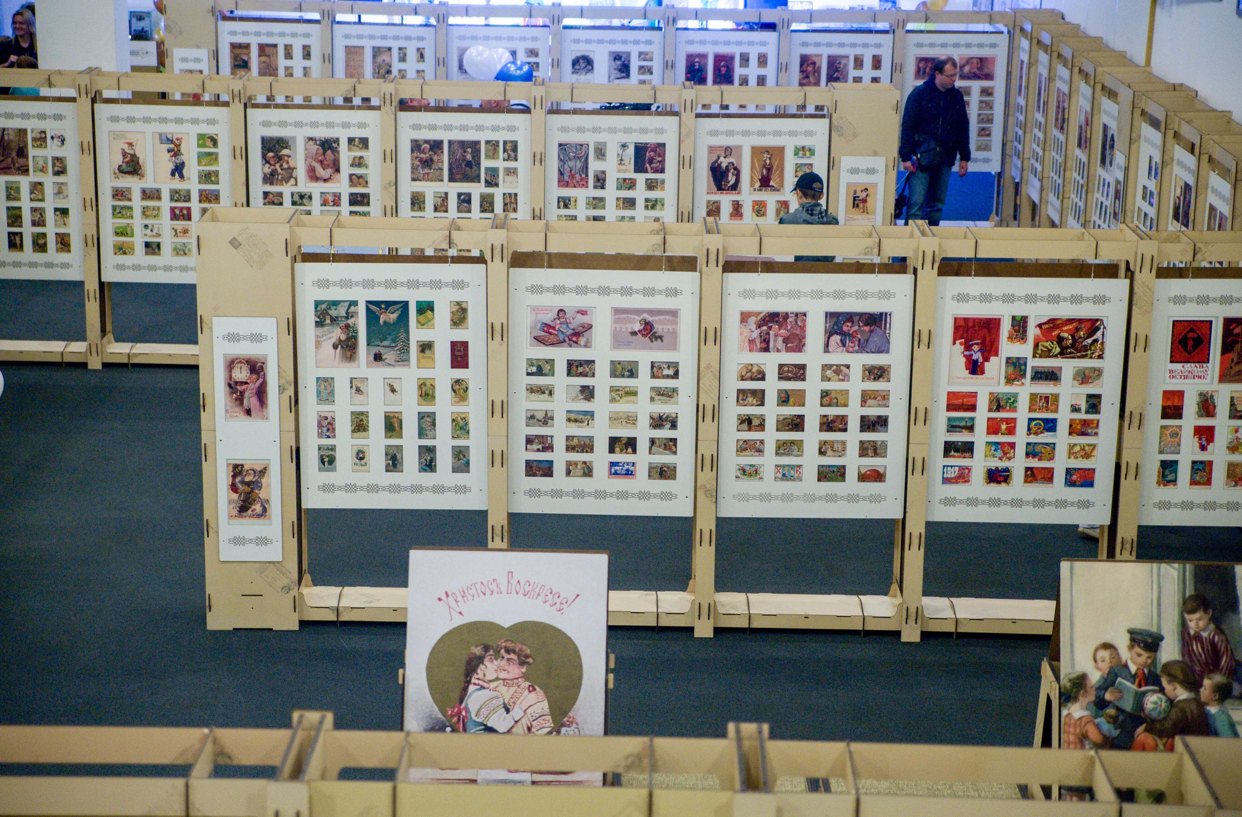 Открытки выставки, родительское