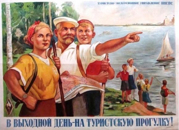 Медведев подписал постановление о создании туристических зон в 17 регионах