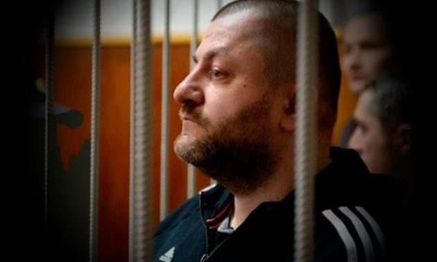 Бывший вице-президент «фонда Ройзмана» Малёнкин осуждён к колонии