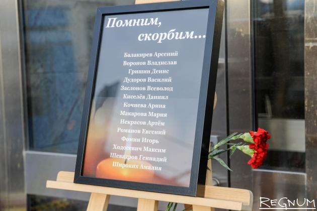 Имена детей, погибших в Карелии
