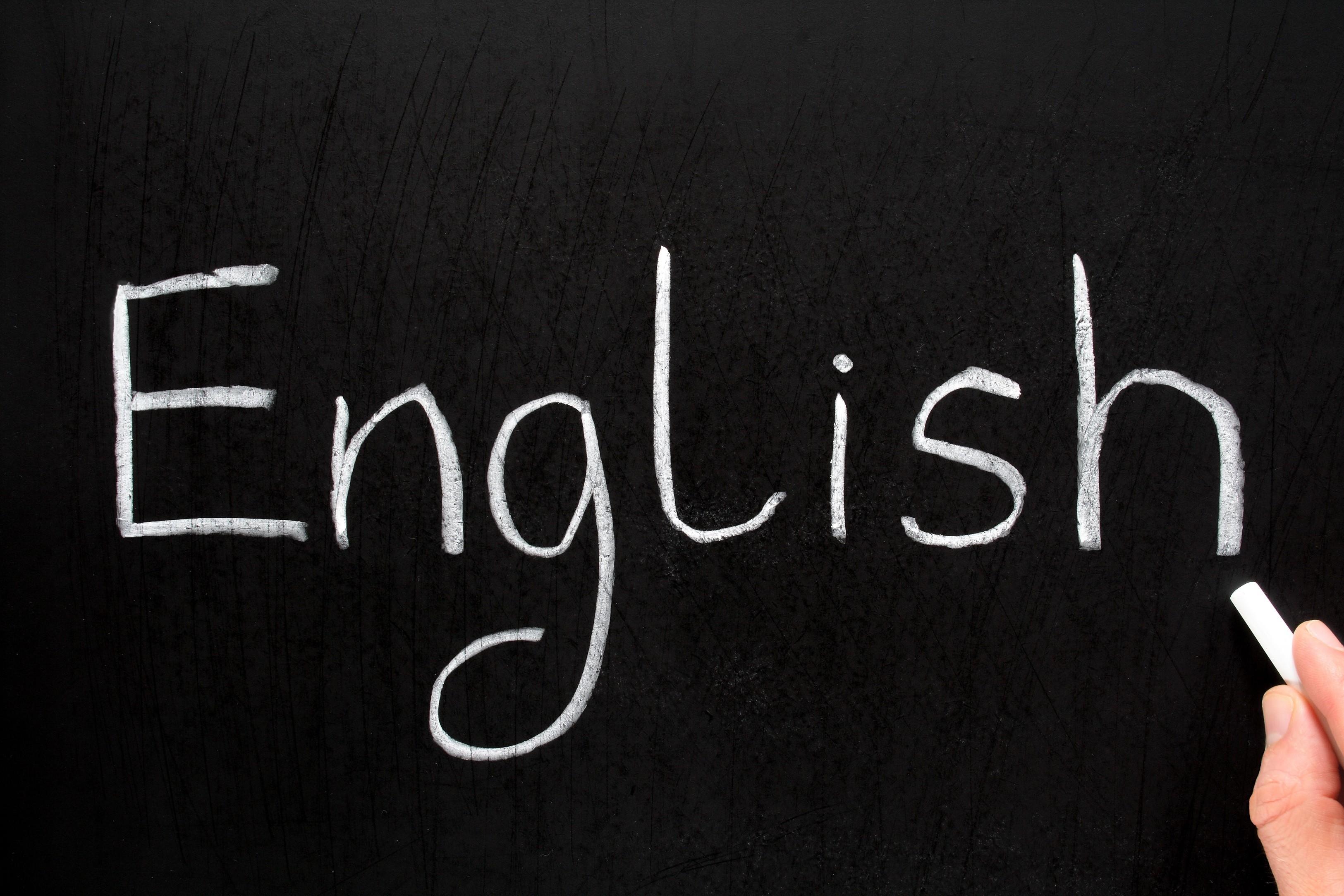 Ждала, картинка с английским языком