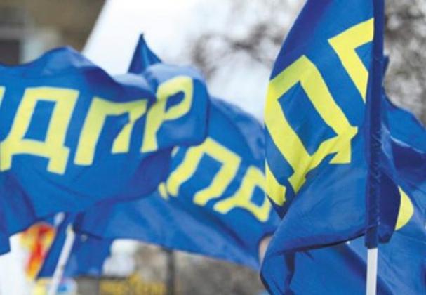 В выборах в Госдуму от ЛДПР примут участие 4 ярославца