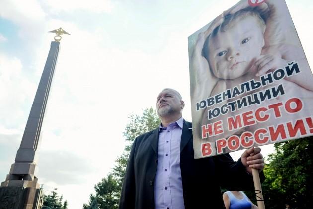 Родители против ювенальной юстиции в России