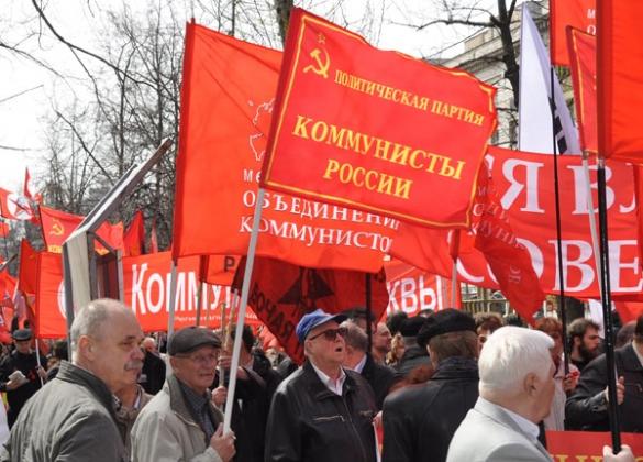 Партия «Коммунисты России» объявило коллективную политическую голодовку