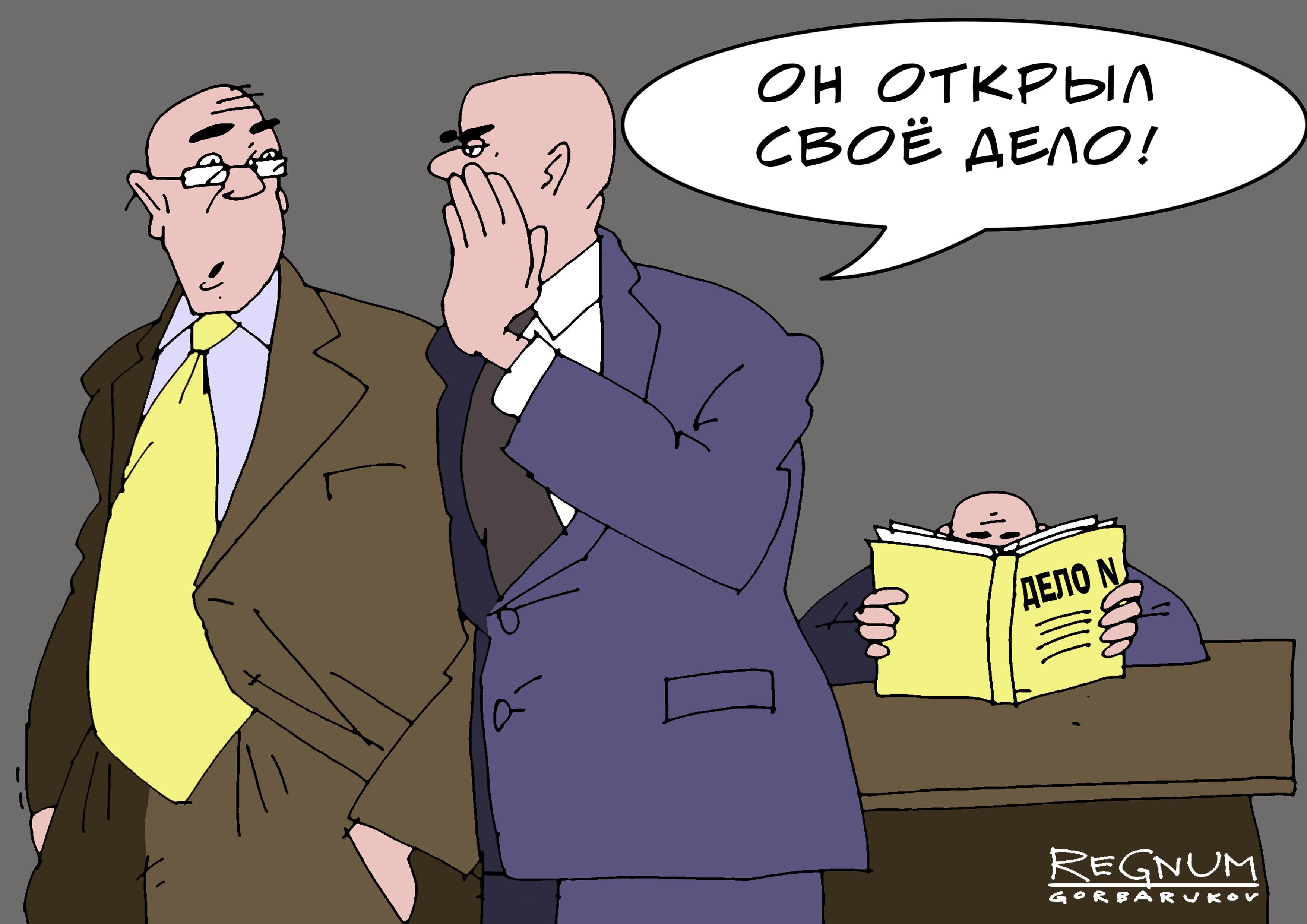 Лысенко новый, а конец его — тот же