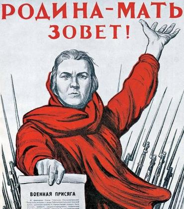«Дело Маннергейма»: ИА REGNUM обратилось к Генеральному прокурору России