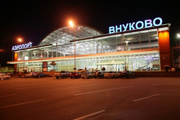 Москва пхукет внуково