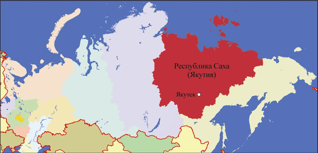 Где находится якутия в россии