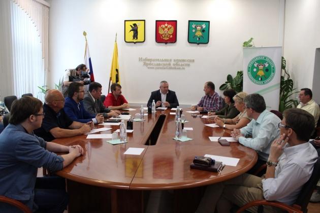 В Ярославле начал работу Общественный совет при областном избиркоме