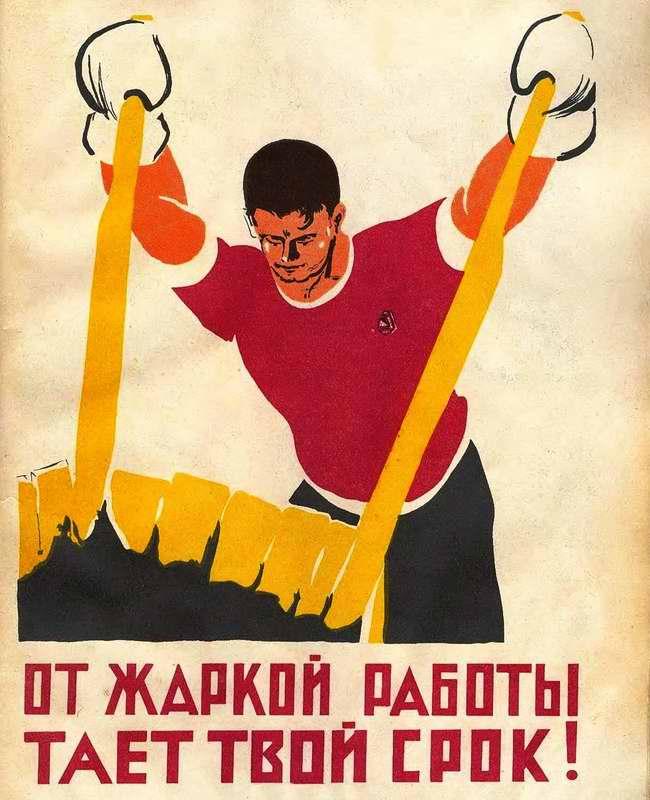 Что строили и добывали заключенные ГУЛАГа в 1931-1932 годах