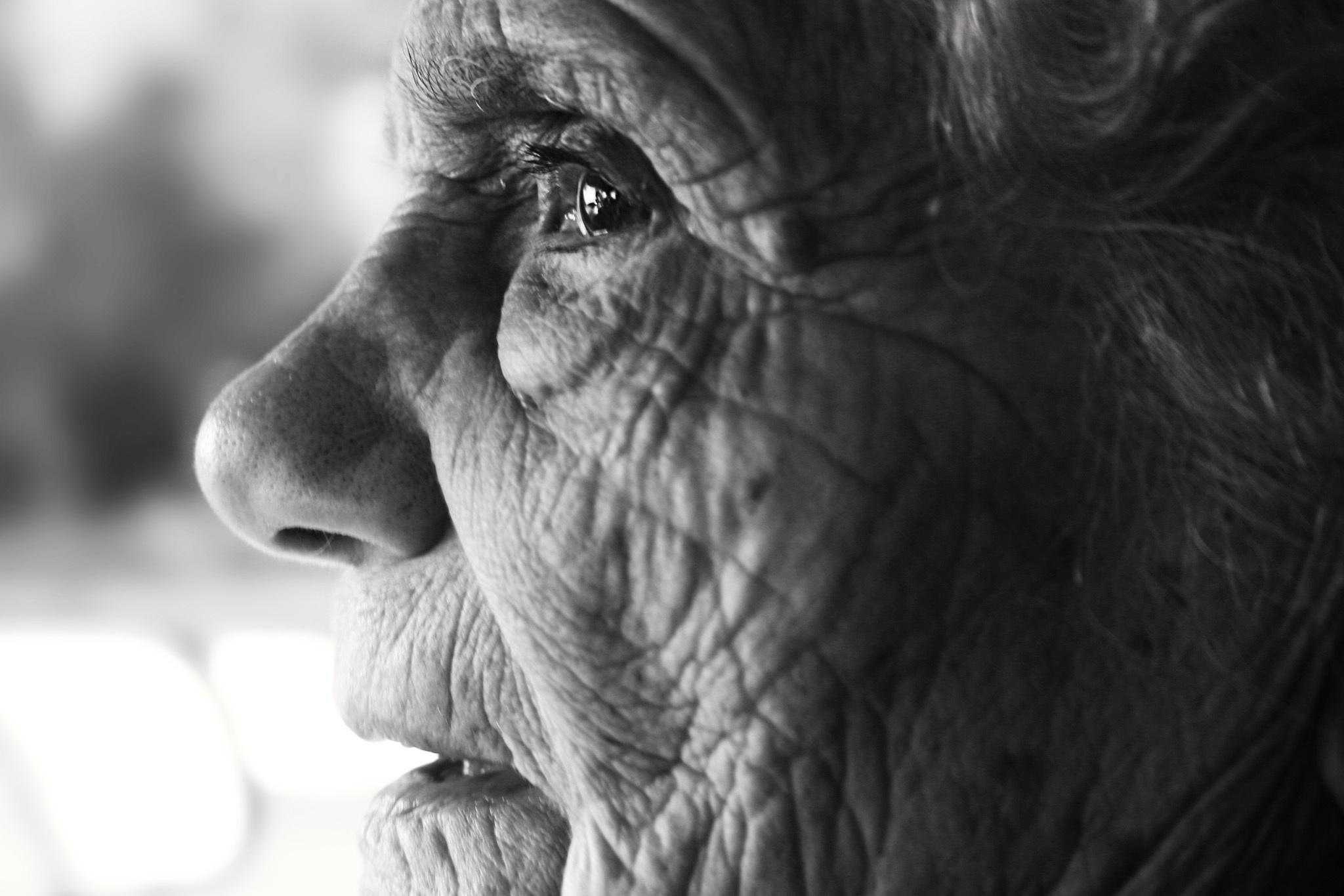 Старость