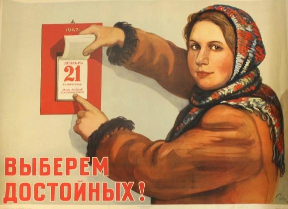 Николай Огольцев: Список партии можно было обсудить заранее