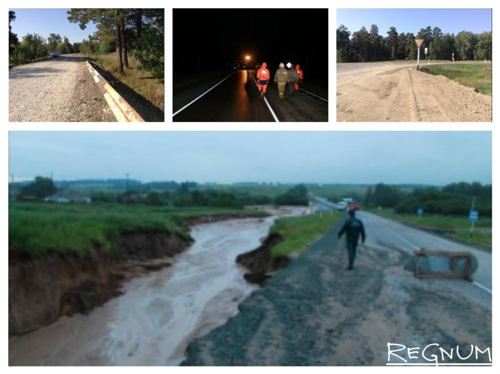 размыло дороги в алтайском крае батурово фото элемент