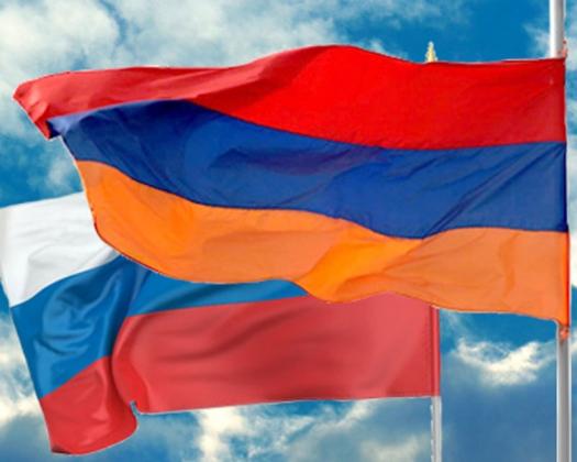 Армения и Россия разработают дорожную карту совместных проектов