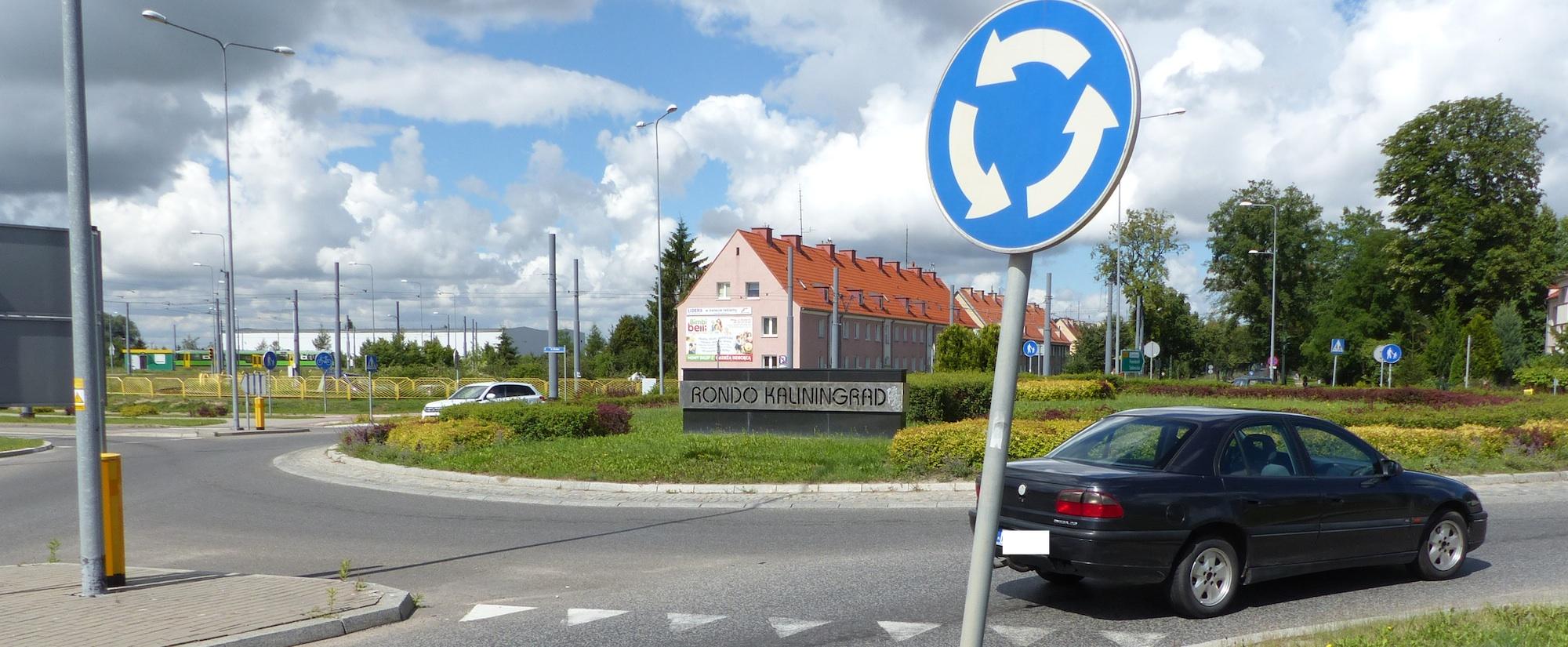 Кольцевая развязка в польском Эльблонге под названием Rondo Kaliningrad
