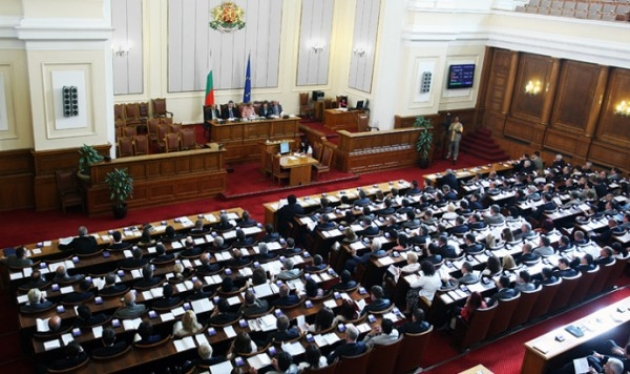 Парламент Болгарии