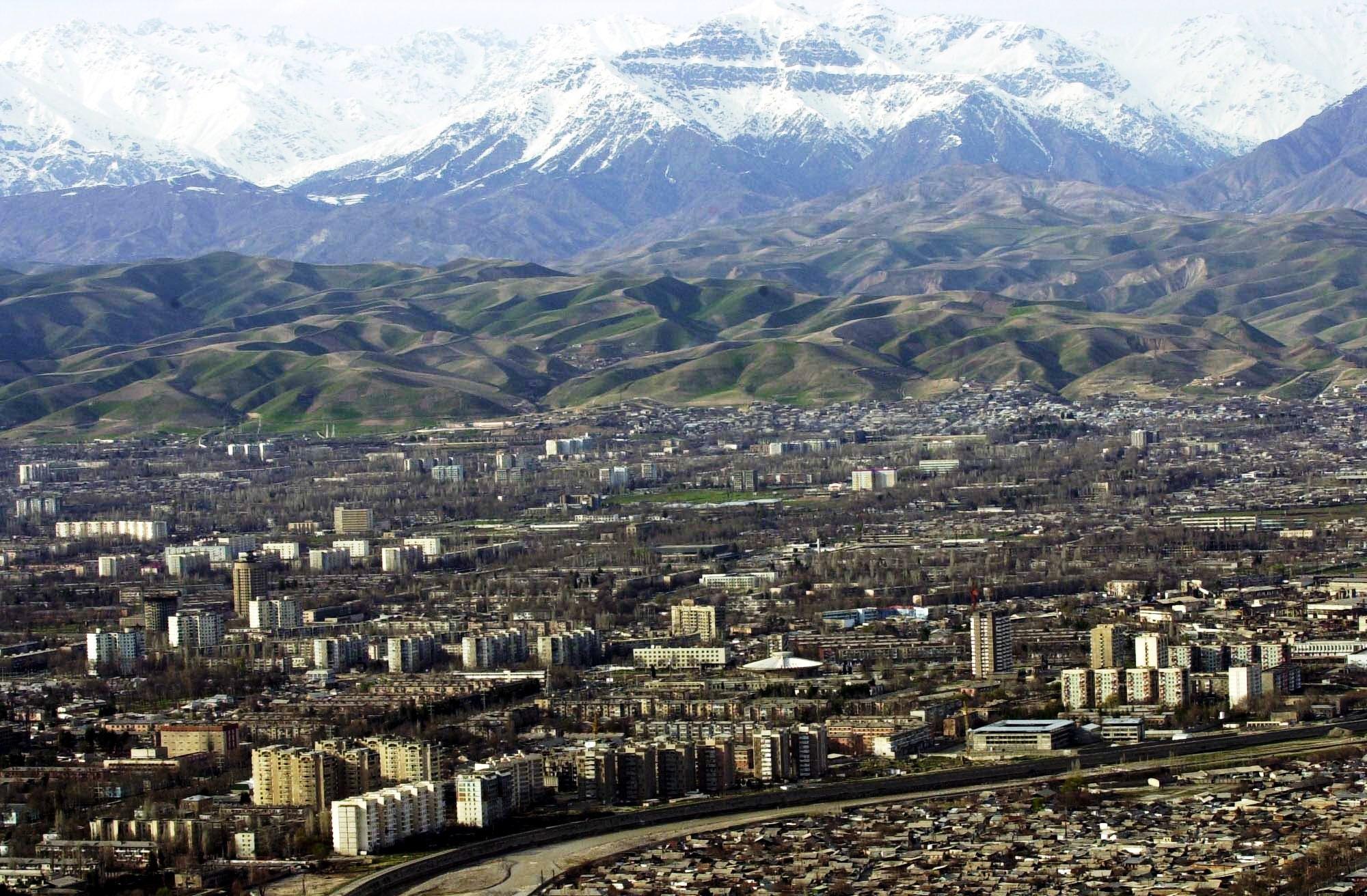 обои на таджикистан отправил почту заказ