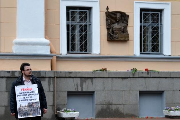«Люди не успокоятся, пока доска Маннергейму висит в Петербурге»