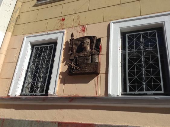 Доска Маннергейму со следами краски на стенах. 02.08.16