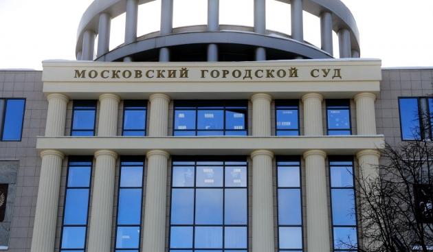 Мосгорсуд оставил под домашним арестом имама Махмуда Велитова