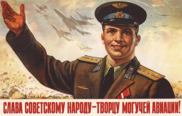 Новгородский сенатор хочет вернуть авиаторов в Сольцы