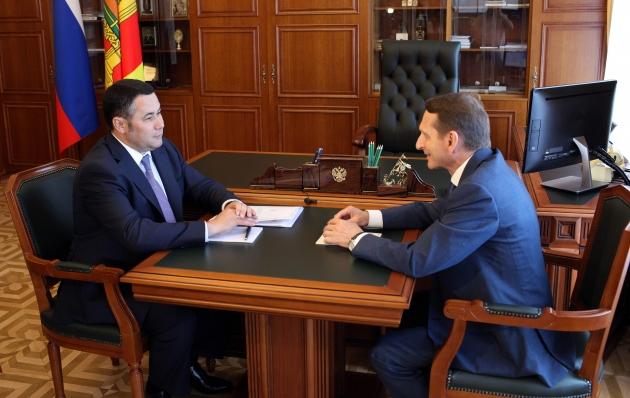 Встреча Игоря Рудени и Сергея Нарышкина