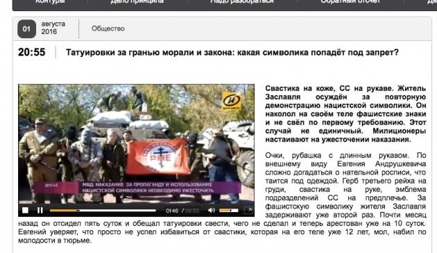 Сайт телеканала ОНТ